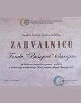 Vakufska direkcija Sarajevo zahvalnica