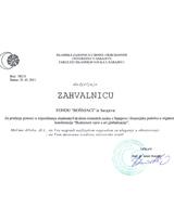 Fakultet islamskih nauka Sarajevo Zahvalnica