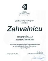 "JU Muzej ""Alija Izetbegović"""