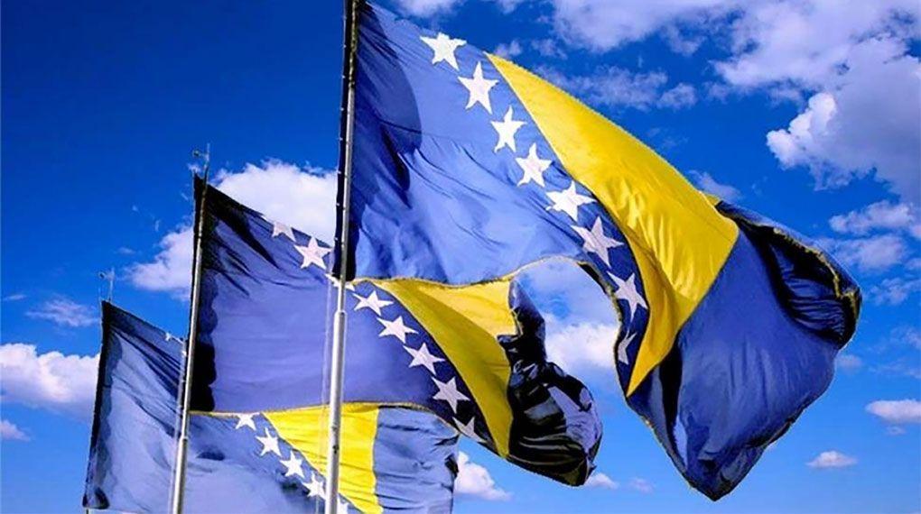 Sretan 1. mart Dan nezavisnosti Bosne i Hercegovine
