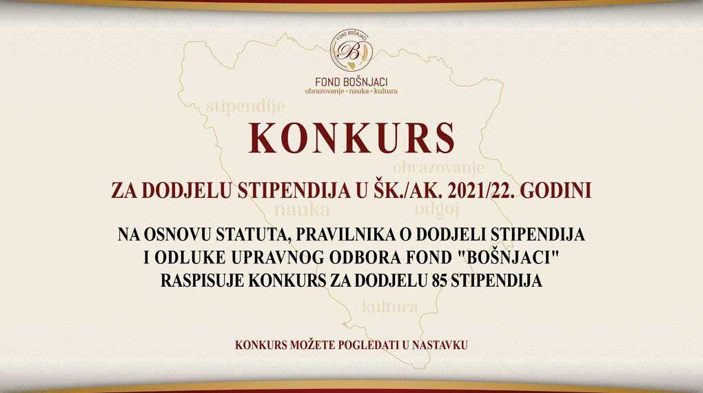 Konkurs za dodjelu stipendija u šk./ak. 2021/22. godini