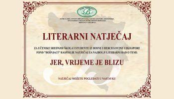 Natječaj za najbolji literarni rad