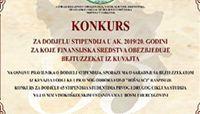 Konkurs za dodjelu stipendija za ak. 2019/20. godinu za koje finansijska sredstva obezbjeđuje Bejtuzzekat iz Kuvajta